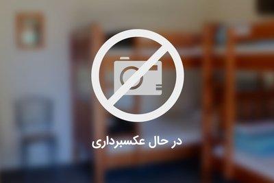 هاستل شیراز
