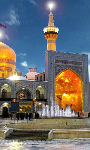 مهمانپذیر و مسافرخانههای مشهد