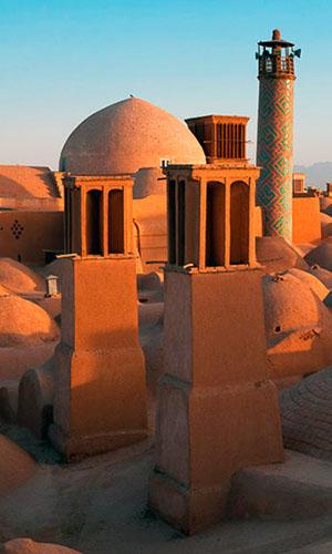 رزرو اقامتگاه و هتل در یزد